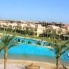 Paradise gardens Sahl Hasheesh